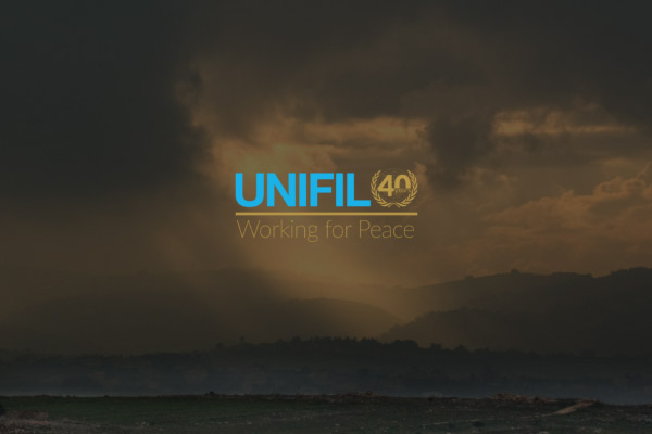 UNIFIL 40 year website
